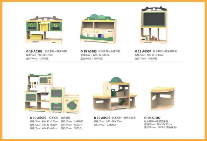 儿童家具系列大型儿童游乐场设备-19A0502 - 0507