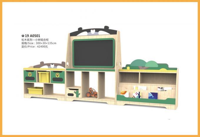 儿童家具系列大型儿童游乐场设备-19A0501