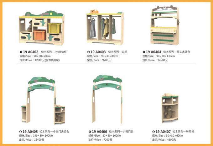 儿童家具系列大型儿童游乐场设备-19A0402 - 0407