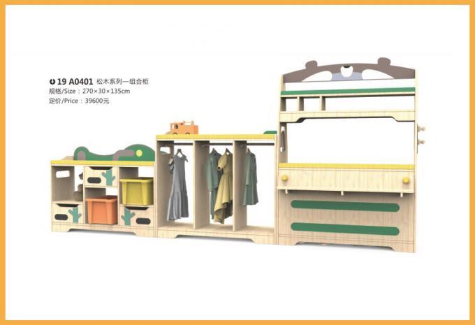 儿童家具系列大型儿童游乐场设备-19A0401