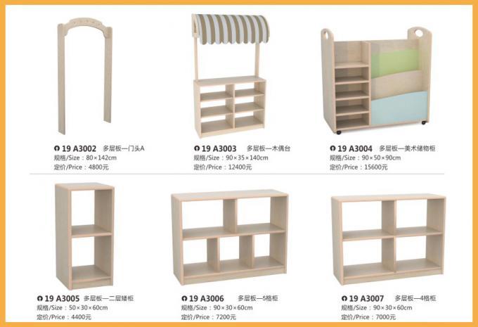 儿童家具系列大型儿童游乐场设备-19A3002 - 3007