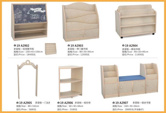 儿童家具系列大型儿童游乐场设备-19A2902 - 2907