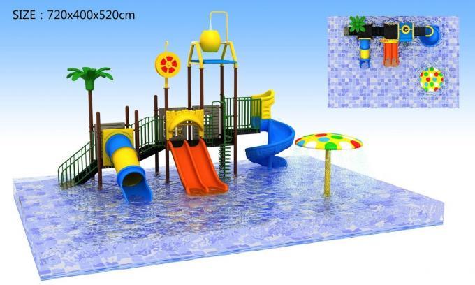 水上小区型滑梯