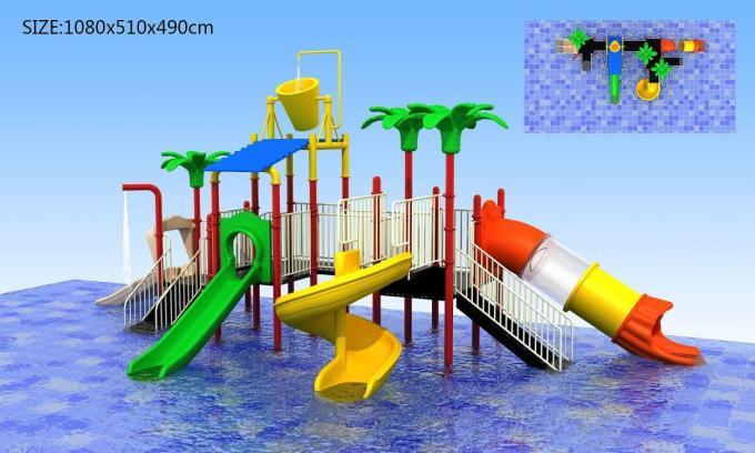 水上多功能滑梯