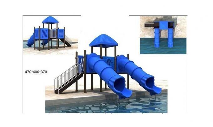 水池双桶滑梯