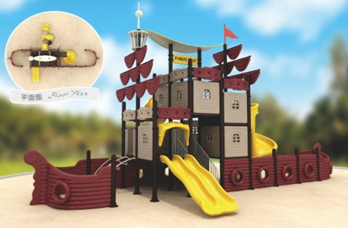 新一代海盗船探险滑梯