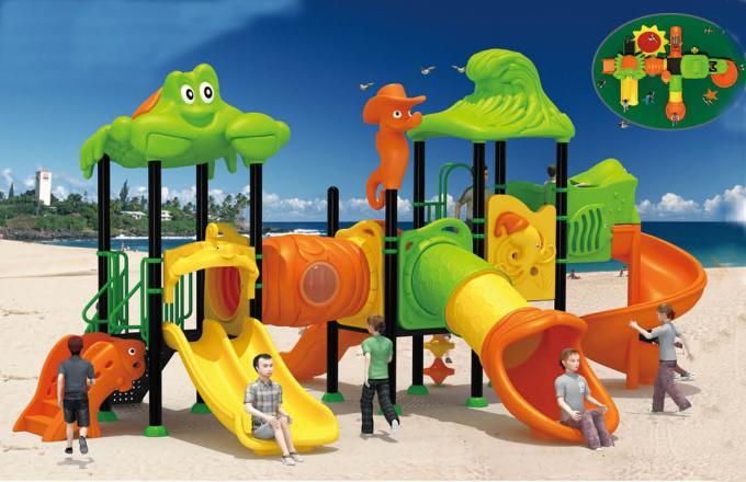 海洋世界儿童滑梯