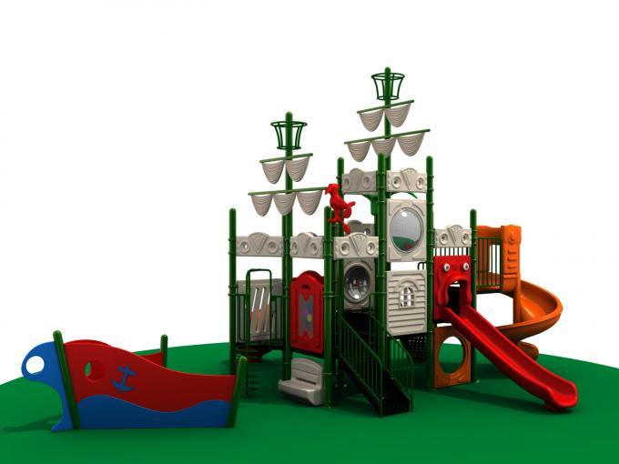 儿童组合滑梯(可定制)
