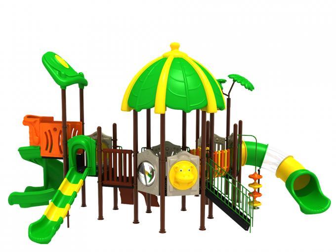 绿色格调组合滑梯