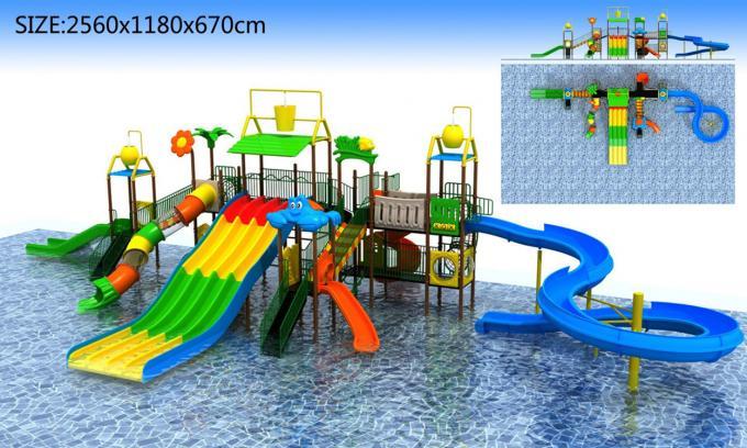 儿童水上滑梯