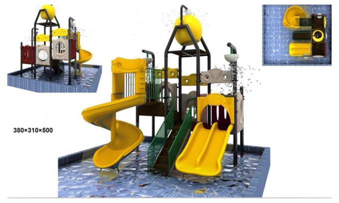 儿童水上乐园滑梯